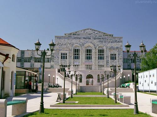 Арцахский государственный университет