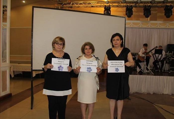 Депутаты и Первая леди Армении 2015RTAG