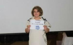 Первая леди Армении 2015RTAG