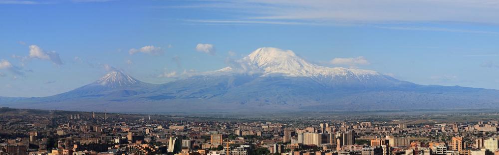 высота горы Арарат