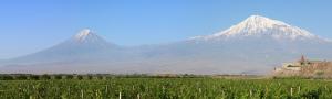 гора Арарат в Армении
