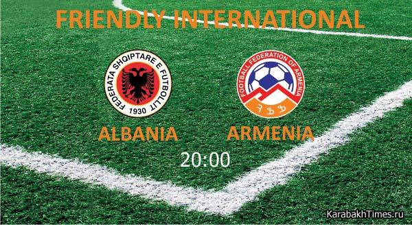 Албания — Армения. Футбол
