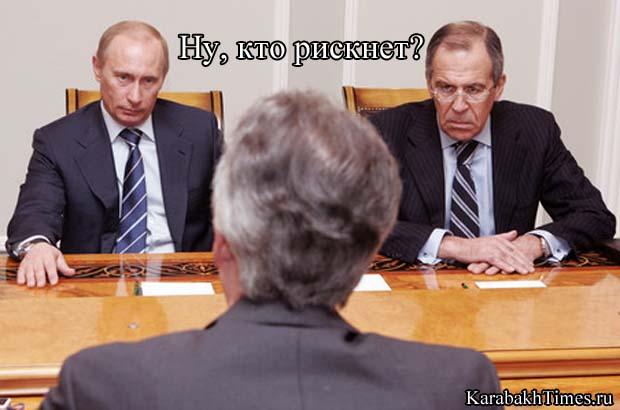 Лавров и Путин