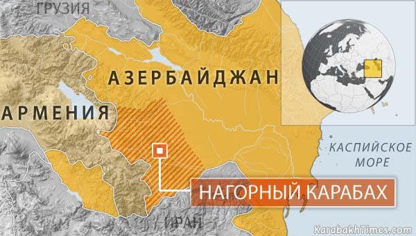 Нагорный Карабах карта