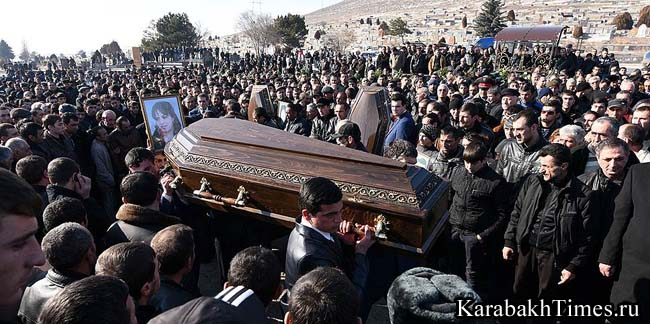 Похороны Аветисянов