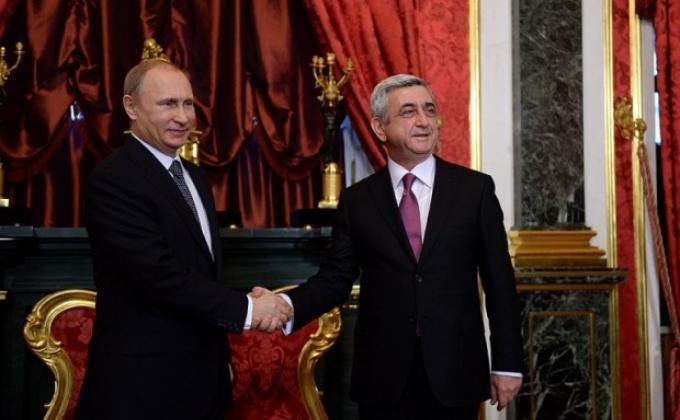 Путин и Саргсян