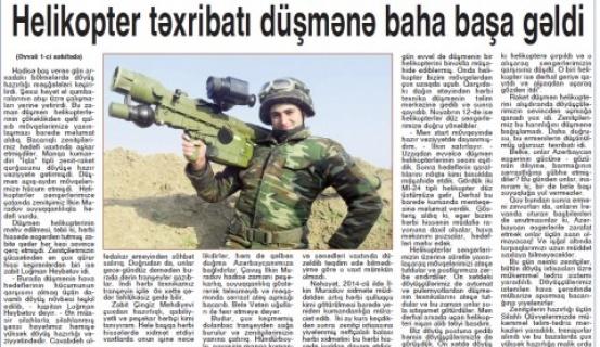 Азербайджанец, который сбил армянский веретолет