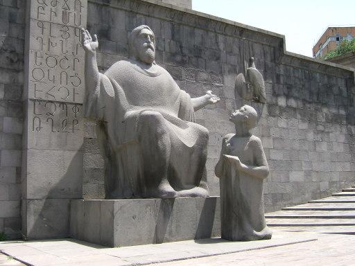 Месроп Маштоц — создатель армянского алфавита
