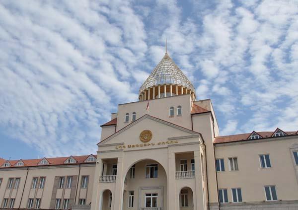 Парламент Нагорного Карабаха