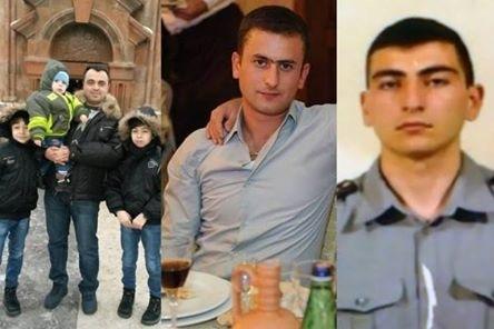 Погибшие армянские пилоты