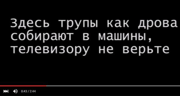 разговор азербайджанки по телефону