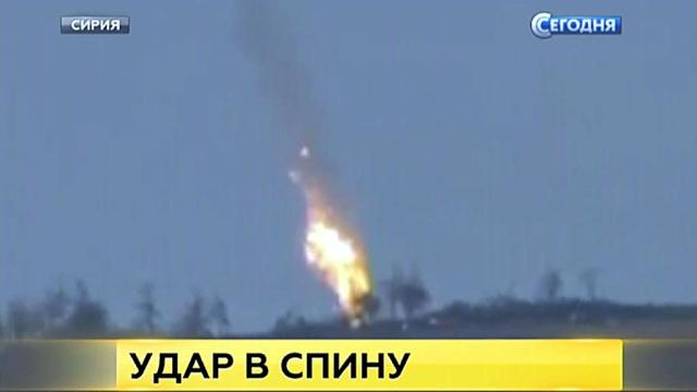 Турция сбила самолет видео