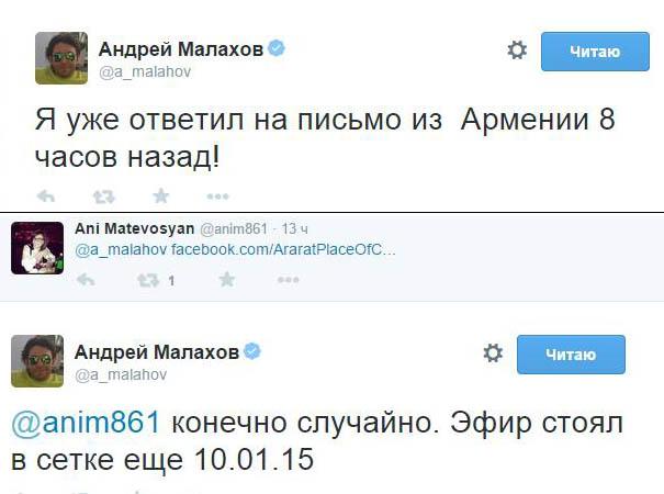 Твиттер Малахова
