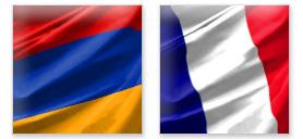 Флаг Армении и Франции