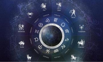 Обновляемый гороскоп
