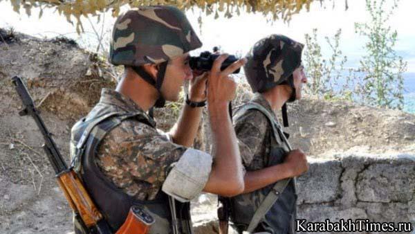 Армянские солдаты на посту