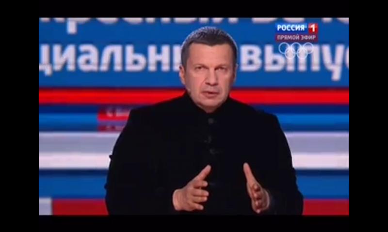Владимир Соловьев — Воскресный вечер