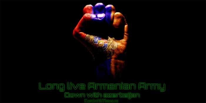 армянская киберармия