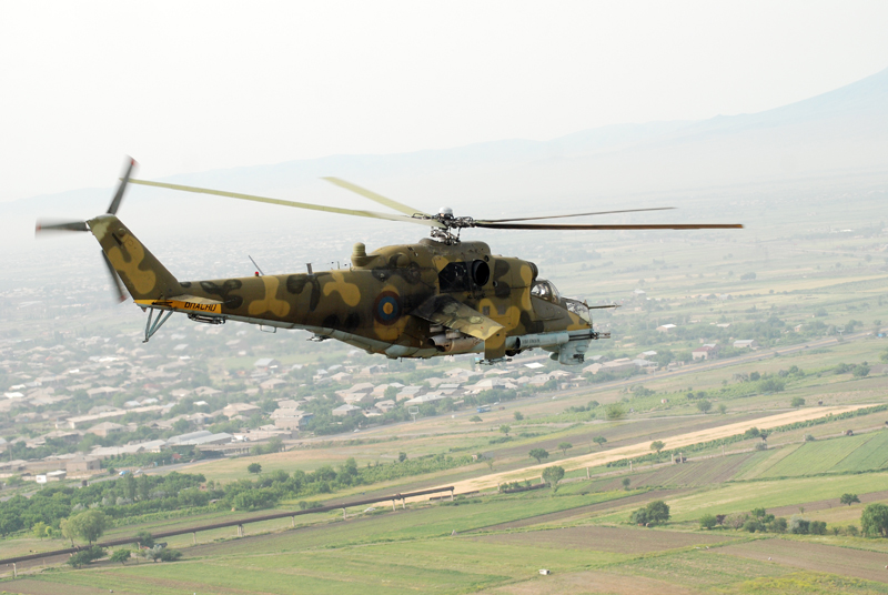 Армянский самолет