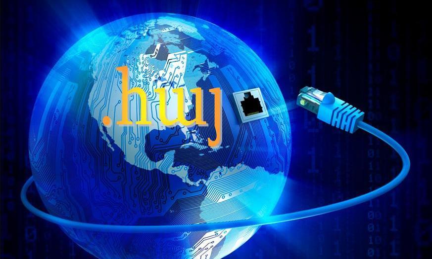 Новый армянский домен «.հայ»