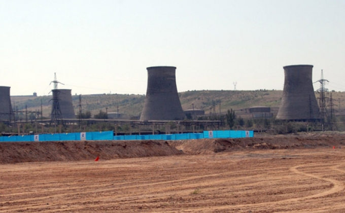 АЭС Армении