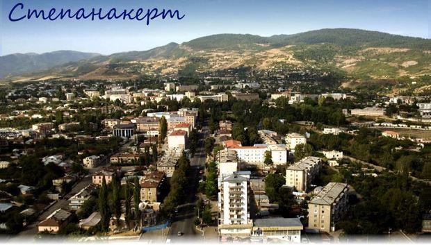День города Степанакерт