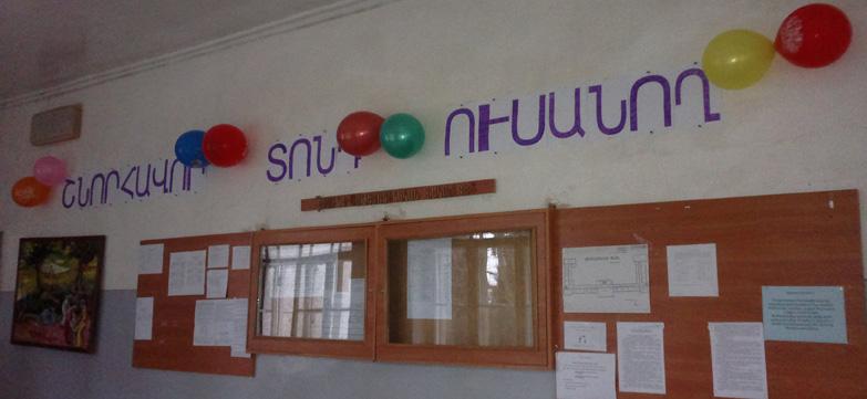 День студентов в Арцахе