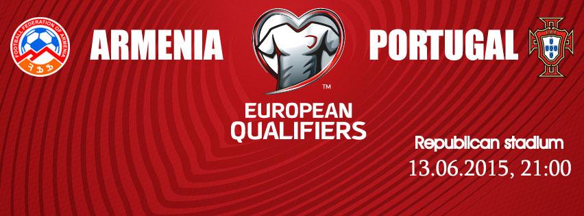 Футбол Армения — Португалия