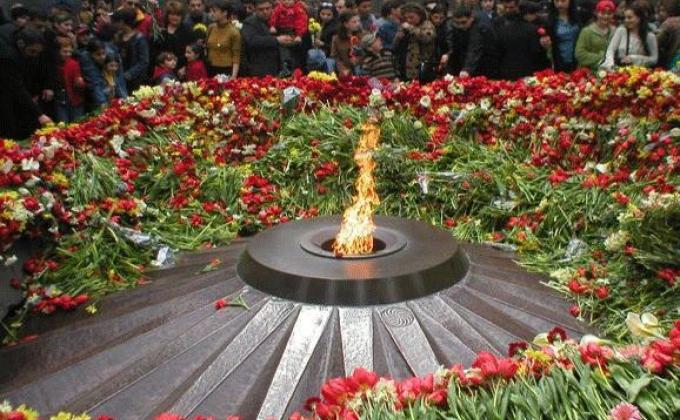 Мемориал памяти жертв Геноцида — Цицернакаберд