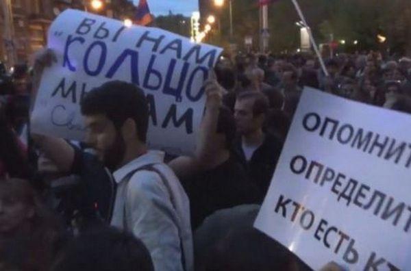 митинг у посольства Росии