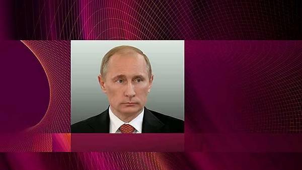 Путин призывает к прикрашению огня